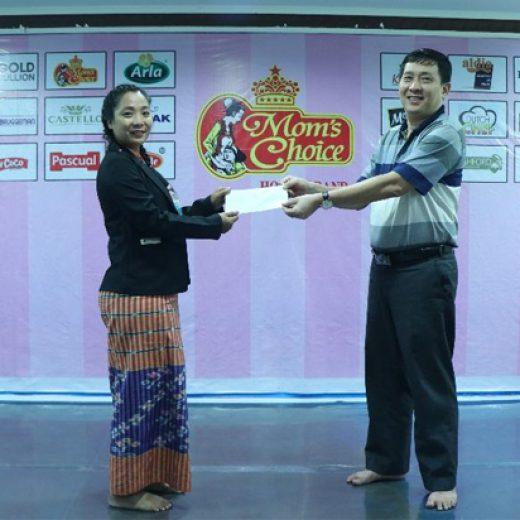 Employees Prize Award